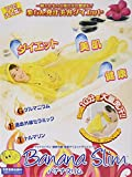 お風呂専用サウナスーツ バナナスリム(ダイエットグッズ,お風呂半身浴グッズ)