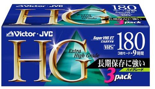 JVCケンウッド Victor 180分ビデオテープ3本パック(ハイグレード) [3T-180HGK]