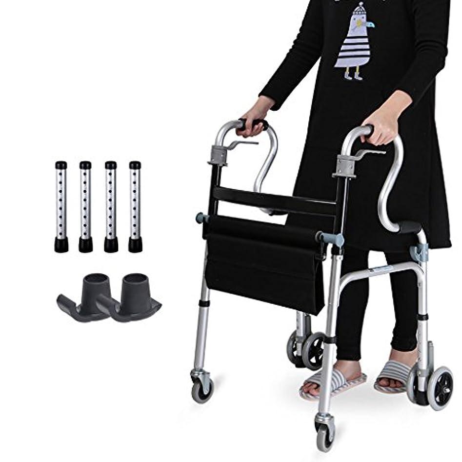 延ばすうそつき木折りたたみ式トイレ椅子とバケツのバスチェアスツールを備えた便座の椅子妊婦のための調節可能な高さ老人と身体障害者ウォーキング援助松葉杖 (サイズ さいず : D)