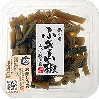 【小豆島の佃煮 風味豊かなふきに山椒がきいています】ふき山椒小町 8個