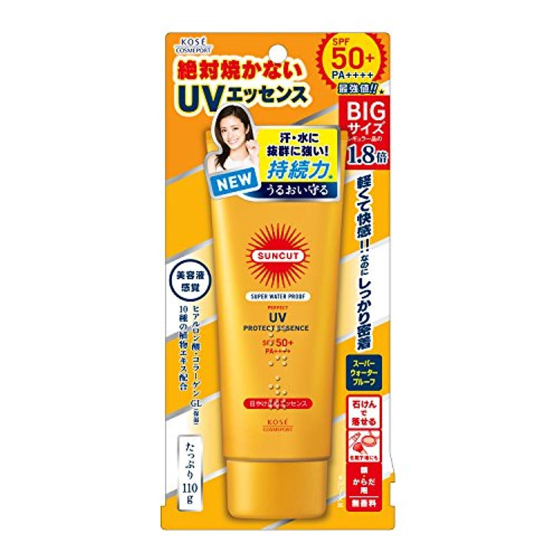 誠意空港葉KOSE コーセー サンカット 日焼け止め エッセンス スーパー ウォータープルーフ 110g