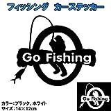 CarOver おしゃれ Go Fishing カー ステッカー フィッシング 釣り ルアー 爆釣 ドレスアップ (ホワイト) CO-GO-FISHING-WH