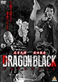 DRAGON BLACK[DVD]