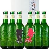 お中元 専用 キリンビール ハートランドビール 500ml瓶×6本 セット プレミアムビール ギフト 御中元 贈答
