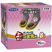 オンパックス 上から貼るつま先用 15P カイロ 足 靴下