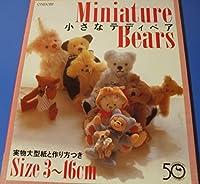 Miniature Bears―小さなテディベア