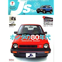 J's Tipo (ジェイズティーポ) 2006年 07月号 [雑誌]