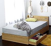 美しいシンプルスリットデザインのベッド 北欧 モダン 2口コンセント 棚付 2杯引出し シングル/セミダブル/ダブル ナチュラル/ウォールナット (ナチュラル, セミダブル ポケットコイルマットレス)