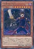 遊戯王カード TDIL-JP036 黒竜の忍者(レア)遊戯王アーク・ファイブ [ザ・ダーク・イリュージョン]