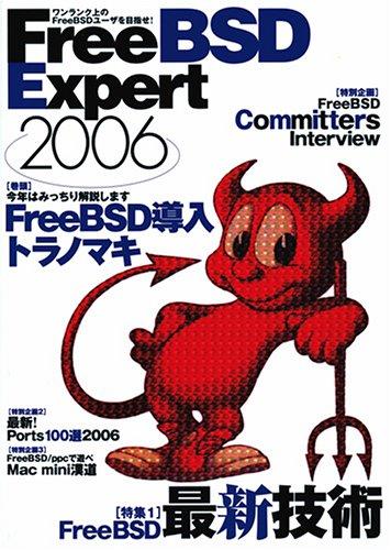 FreeBSD Expert 2006
