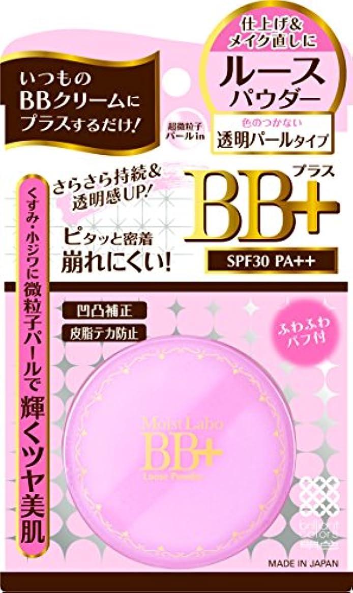 ためらう現代神社モイストラボBB+ ルースパウダー <透明パールタイプ> (日本製) SPF30 PA++