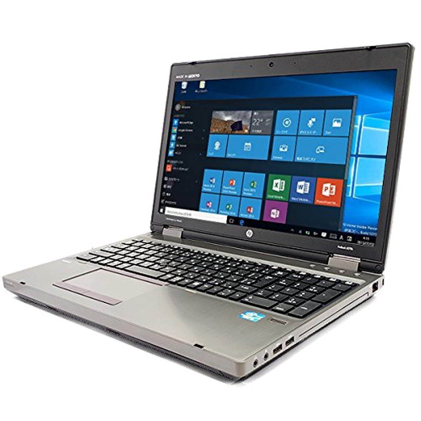 神秘的なアフリカ人ポスターノートパソコン 中古 HP ProBook 6570b Core i5 8GBメモリ 15.6インチ DVDマルチ Windows10 MicrosoftOffice2007