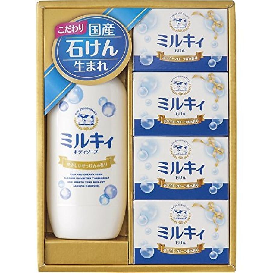 牛乳石鹸 カウブランドセレクト 【固形 ギフト ぼでぃーそーぷ せっけん あわ いい香り いい匂い うるおい プレゼント お風呂 かおり からだ きれい つめあわせ かうぶらんど 1000】