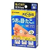 スピール膏ワンタッチEX SPAM足裏用M(薬剤部分直径7mm)12枚