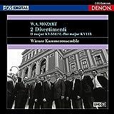 UHQCD DENON Classics BEST モーツァルト:ディヴェルティメント第17番 ニ長調 K.334、第1番 変ホ長調 K.113