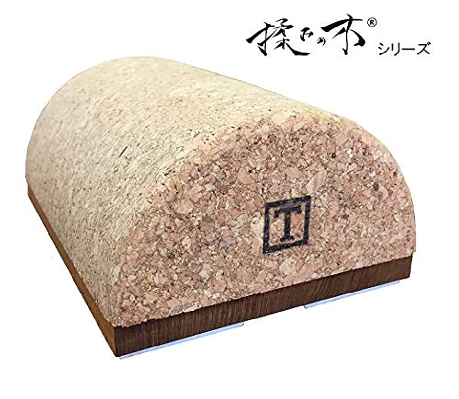 揉みの木シリーズ マルチタイプ -腰 肩甲骨周辺 わき 骨盤 殿筋 ふくらはぎなどのコリや疲労に-