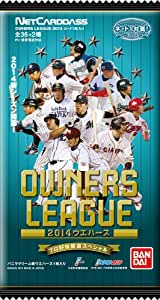 プロ野球 OWNERS LEAGUE 2014 ウエハース~プロ野球開幕スペシャル~ 20個入 BOX (食玩・ウエハース)