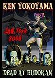 Dead At Budokan [DVD] 画像