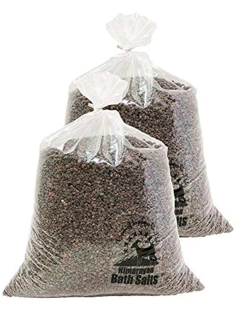 プロット武器化学ヒマラヤ岩塩 バスソルト ブラック 小粒 20kg
