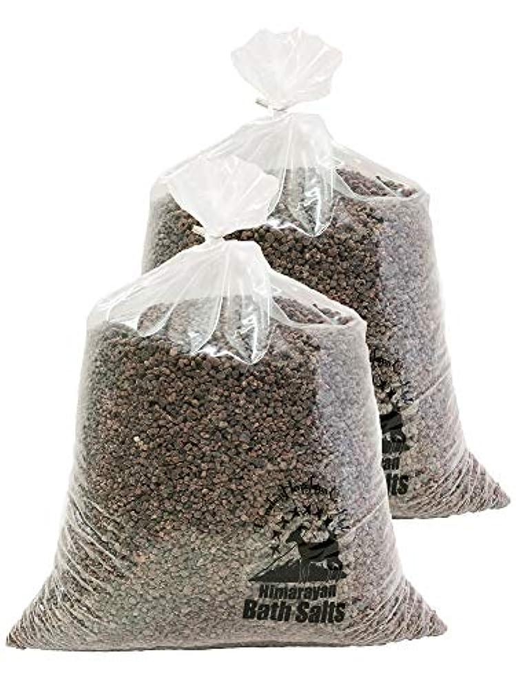 オーラル起きて会話ヒマラヤ岩塩 バスソルト ブラック 小粒 20kg