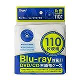 Digio2 Blu-ray片面不織布ケース 110枚入 110枚収納 ホワイト BD-003-110W