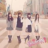 賛成カワイイ! (CD+DVD) (Type-A) (初回盤)