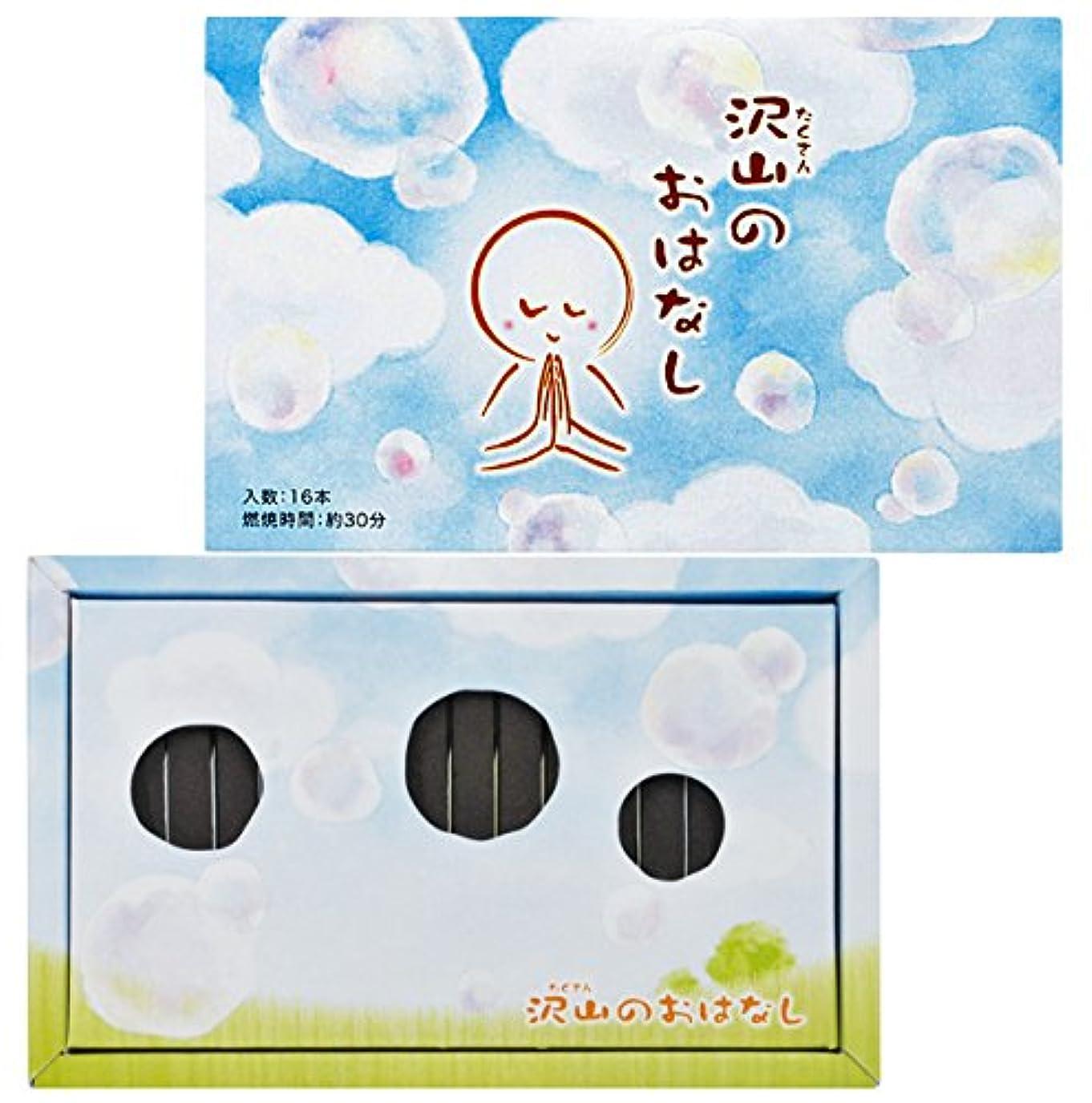 化粧冷蔵庫硬い丸叶むらたの文字が浮き出るお香 沢山のおはなし #O-01