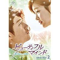 ビューティフル・マインド~愛が起こした奇跡~ DVD-SET2