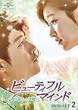 ビューティフル・マインド〜愛が起こした奇跡〜 DVD-SET2[GNBF-3748][DVD] 製品画像
