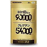 HMB サプリメント 神速 大容量450粒 HMB クレアチンのダブル成分を配合