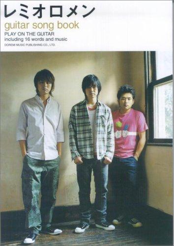 レミオロメン「3月9日」「恋愛ソング」が「卒業ソング」として歌われ続けている理由とは?の画像