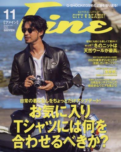 Fine(ファイン) 2017年 11 月号 [お気に入りT...