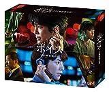 ボイス 110緊急指令室 DVD-BOX[DVD]