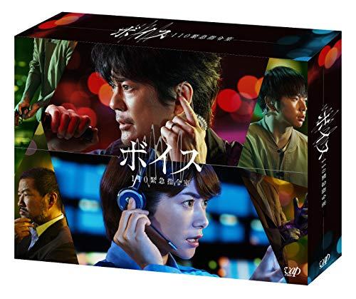 ボイス 110緊急指令室[Blu-ray BOX]