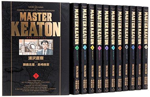 MASTER KEATON (マスター・キートン) コミック 全12巻完結セット (完全版) [マーケットプレイス コミックセット]