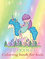 I am 7 & magical Unicorn coloring book for kids: An unicorn coloring activity book for kids & toddler age 6,7,8,9,10,11 & 12. Unicorn coloring book with color by number & funny design to active their brain. A new year gift for kids.