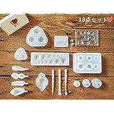 三花 レジン型 シリコンモールド UVレジン液 14種類セット スターターキット 球体 宝石 半球 ジュエルモールド 調色パレット ダイヤモンドなど