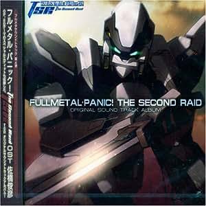 フルメタル・パニック TSR(The Second Raid)オリジナル・サウンドトラック・アルバム