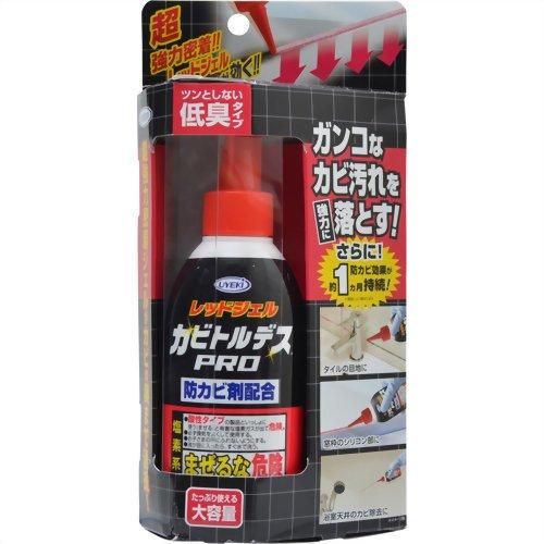 カビトルデスPRO 150g 日用品 掃除用品 お風呂用 掃除用品 [並行輸入品]