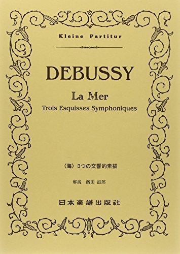 No.346 ドビュッシー/海 3つの交響的素描 (Kleine Partitur)