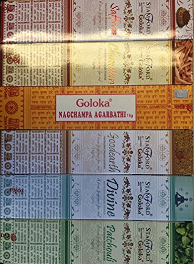 予備はねかける事実上Set of 6x15g Boxes of Nag Champa Patchouli Chandan Goodearth Saffron Divine by goloka nag champa