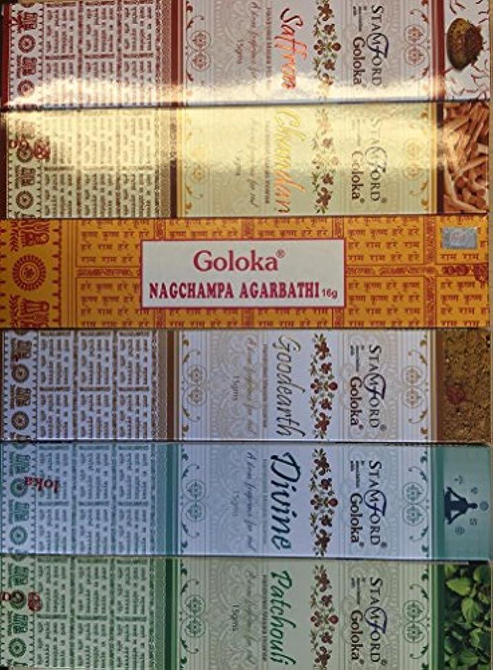 供給恥レンドSet of 6x15g Boxes of Nag Champa Patchouli Chandan Goodearth Saffron Divine by goloka nag champa