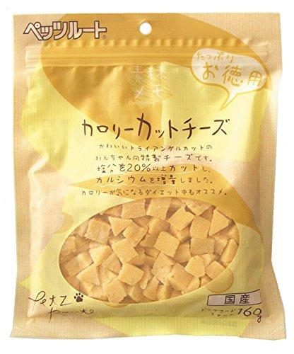 ペッツルート カロリーカットチーズ お徳用 160g