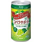 大正製薬 コバラサポート マスカット風味 185ml×30缶