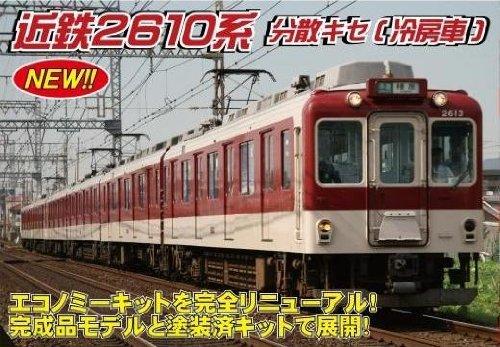 Nゲージ 1090T 近鉄2610系分散キセ冷房車4輛トータル (塗装済車両キット)