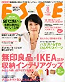 ESSE (エッセ) 2012年 08月号 [雑誌] 画像