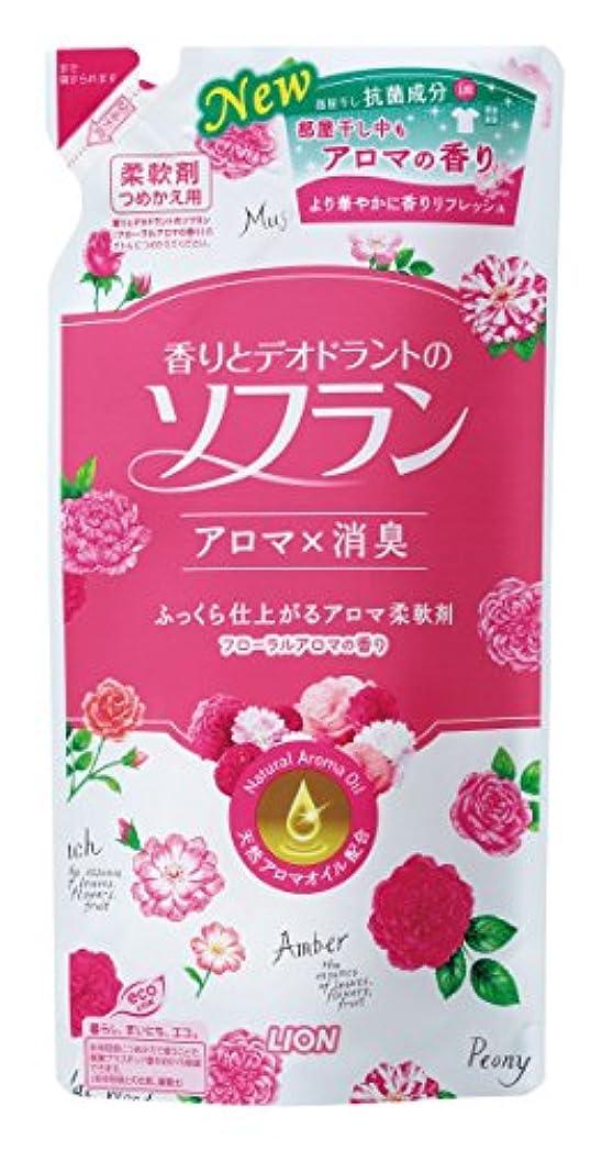 ドアミラー政治家のキャプション香りとデオドラントのソフラン 柔軟剤 フローラルアロマの香り 詰替用 500ml