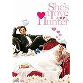 彼女がラブハンター DVD-BOX I