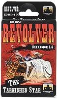 Revolver 1.4: The Tarnishedスターボードゲーム( 2Player )