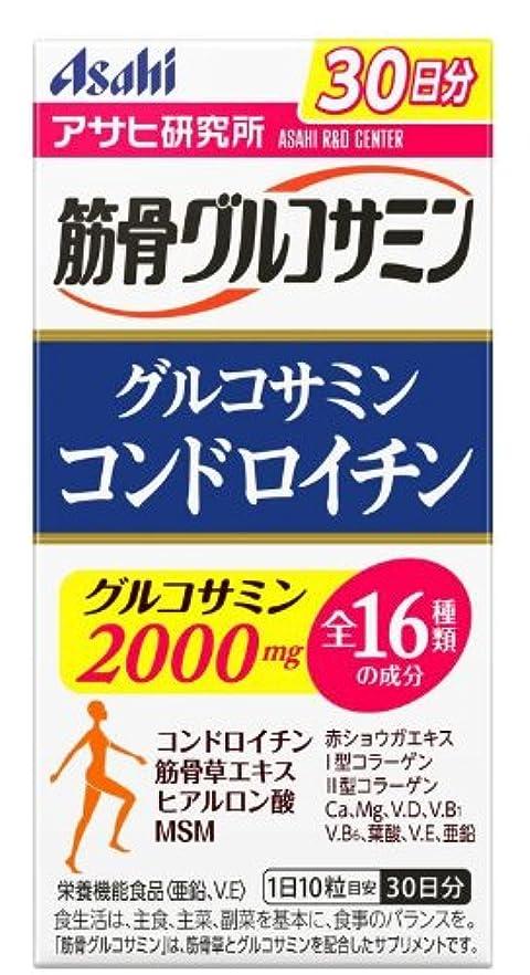 速い中で変数筋骨グルコサミンコンドロイチン 300粒(30日分)